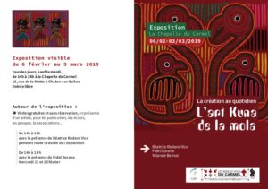 Petit flyer de l'exposition